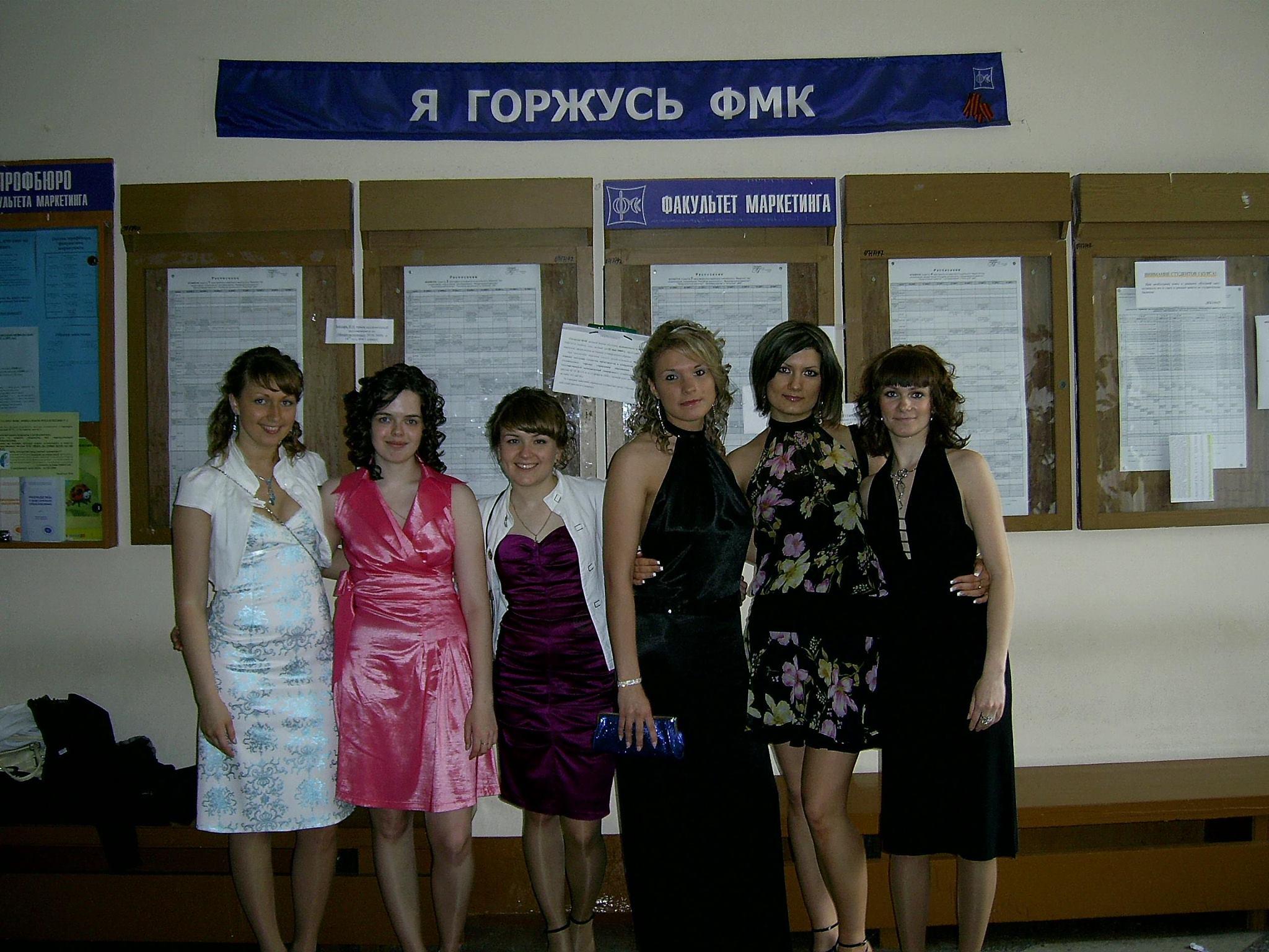 Ольга Костюкевич (выпускница ФМк 2009 года)