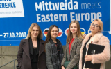 Международная конференция ММЕЕ глазами студентов ФМк