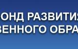 Всероссийский конкурс на лучшую студенческую научную работу