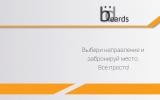 Курсы интернет-маркетинга от студентов ФМк. Успей на новый набор!