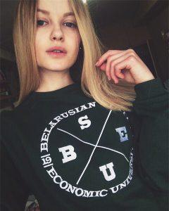 Лятецкая Анна - выпускница ФМк 2017 года