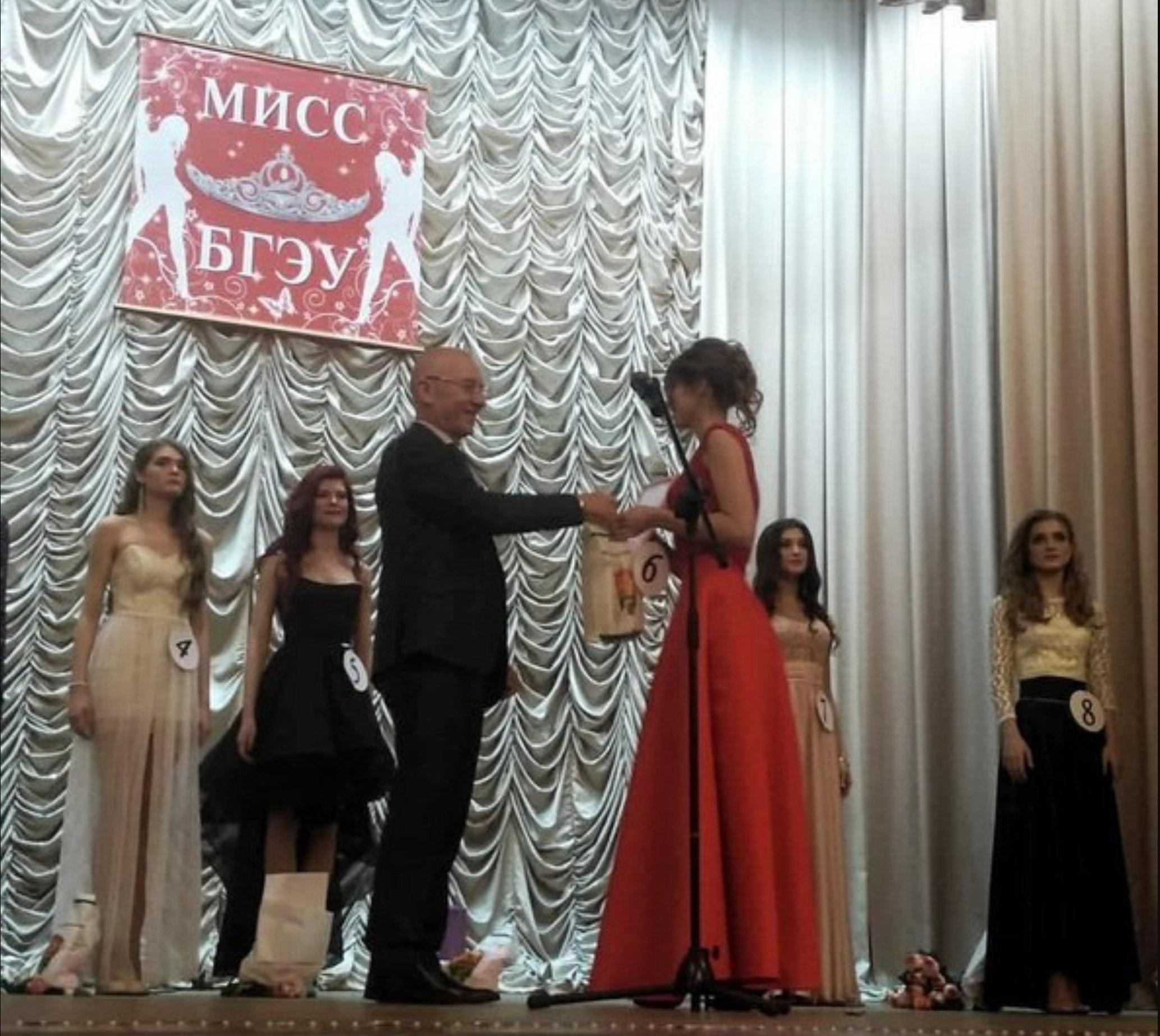 Мисс БГЭУ-2018: Вероника Адамович (ФМк)