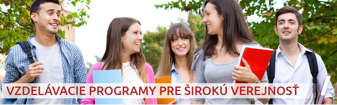 обучение в Словакии