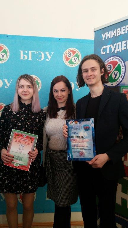 Павлова Ирина,  Дирко  Светлана  Владимировна,  Корс Антон