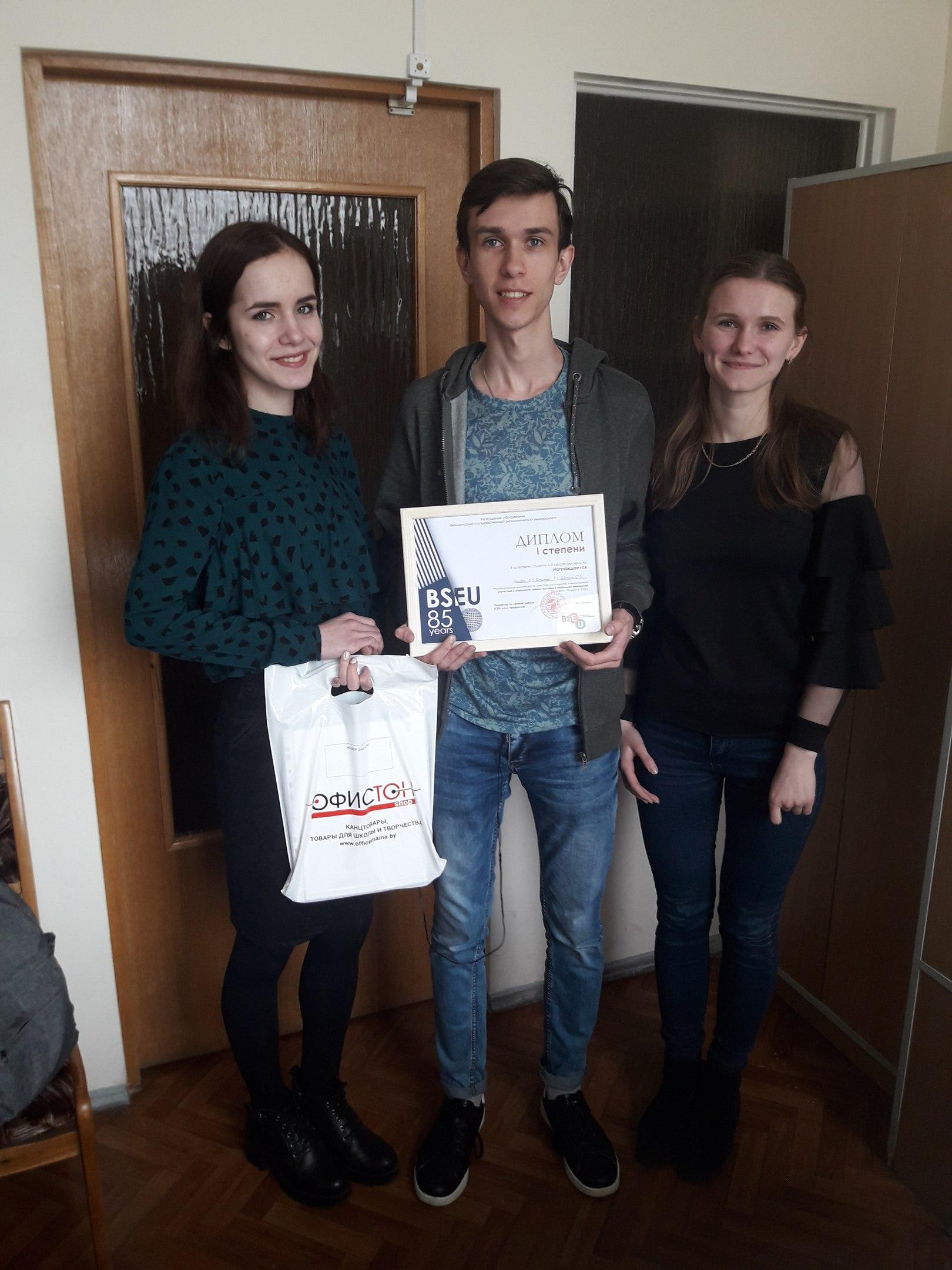 Слева направо: Савостьян Дарья, Коринчук Александр, Зенкевич Вероника