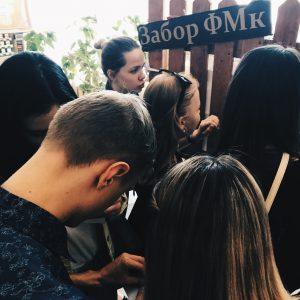 Акция Журавли ФМк