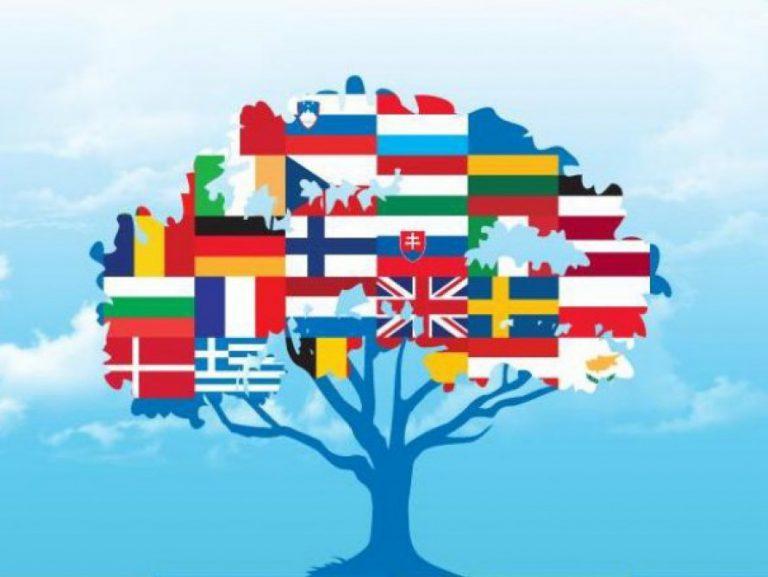 Европейский день языков с Профбюро ФМк