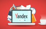 Яндекс в гостях у ФМк