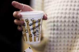 Международный день чая с ФМк