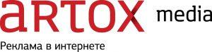 Стажер по контекстной рекламе в ARTOX media