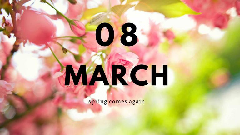 Поздравления с нежным и солнечным 8 марта!
