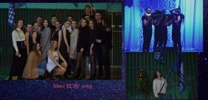 Міс БДЭУ 2019 Наша Надзея