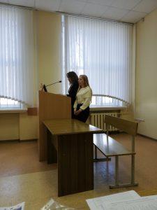 Декада студенческой науки: Логистика и управление цепями поставок