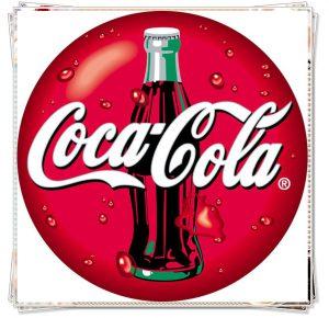Кока-кола приглашает Финансового аналитика