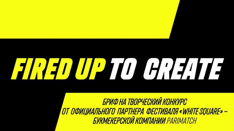 Творческий конкурс для вас